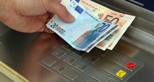 1 января в Украине обмен валют возможен в банкоматах и терминалах