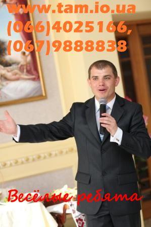 Новый Год в Киеве! Весёлый дует Тамада и Музыка на корпоратив, свадьбу, юбилей!