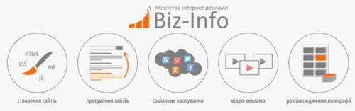home_info_graphics1