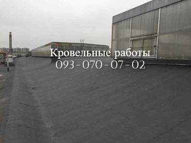imgonline-com-ua-Resize-MgPWdG6L1BTp8B